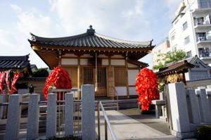 Akagami